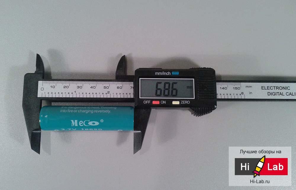 И длиннее на 3,6 мм